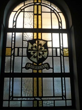 Stained glass window in St. Edward's church, Kettering, donated by St. Dominic's Infant School, Kentish Town